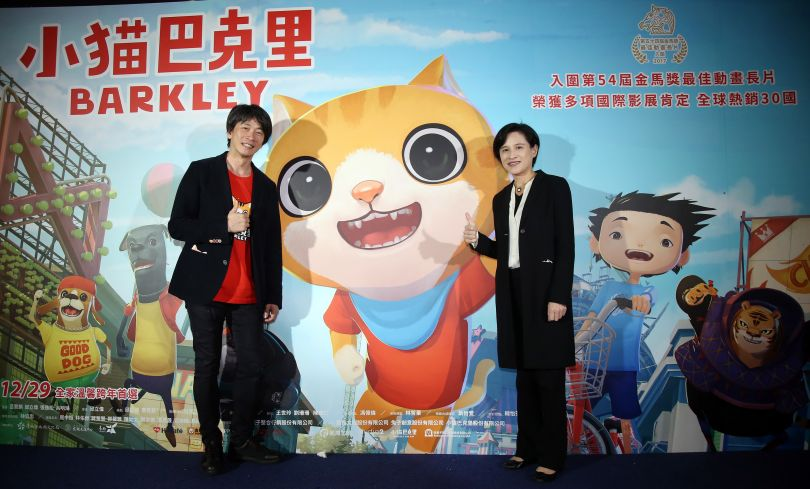 """MOC Minister Cheng Li-chiun (right) and director Chiu Li-wei give the thumbs-up at the premiere of his internationally acclaimed animation """"Barkley"""" D"""
