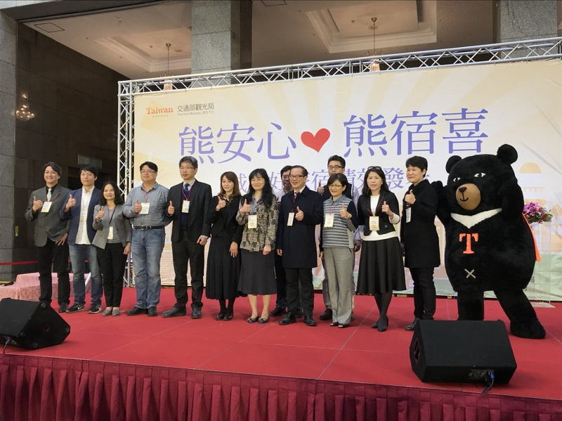 Taipei City, Chiayi County and Kaohsiung City topped the 2017 evaluation of hotel management among local governments conducted by Taiwan's Tourism Bur