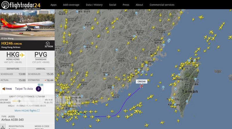 中國民航局4日透過官網宣布,M503航線北上方向及相關銜接航線今天啟用,並聲稱這一航線為民航航線。4日下午3時許一架香港航空從香港飛往上海