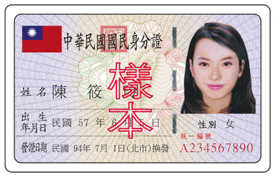 Taiwan mulls a third gender option on national ID cards, passports