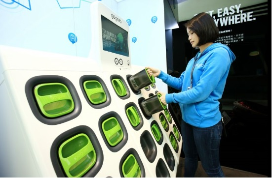 Taiwan to set up over 3,300 e-scooter battery charging stations in 5 years