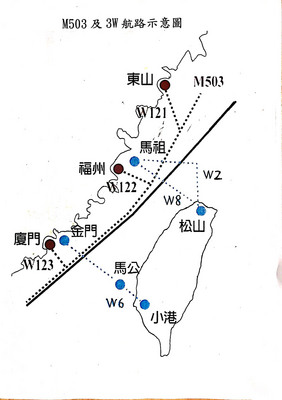 A map of the new routes.