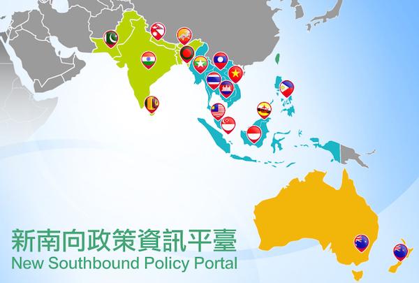 (照片來源:外交部新南向政策資訊平台)