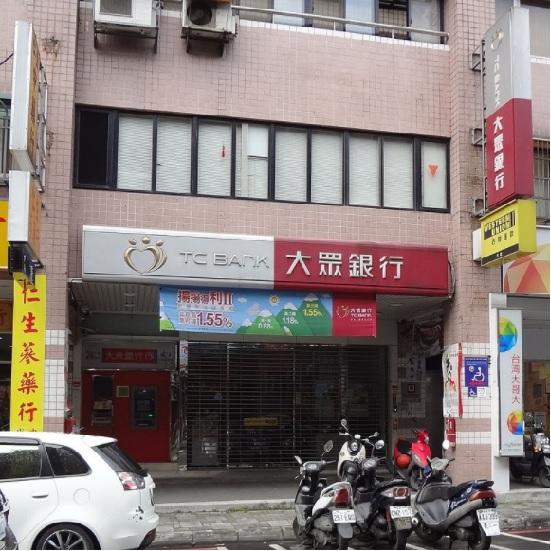 翻攝維基百科 (goo.gl/7m7iAy)