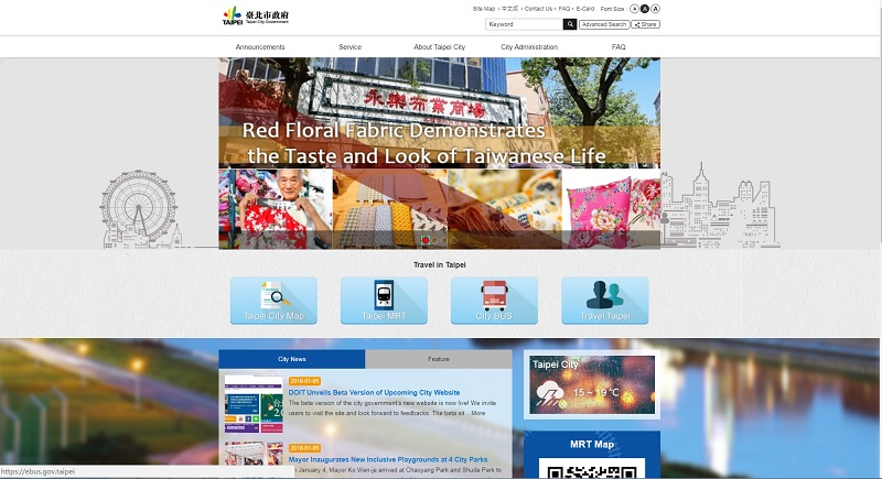The beta version of Taipei City Government's new website (English version) (Photo from Taipei City Government beta website)