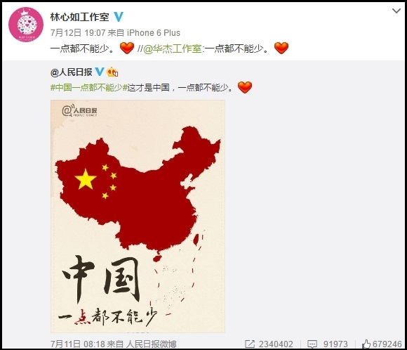 Taiwanese TV star has show canceled in China for 'supporting Taiwan Independence'?