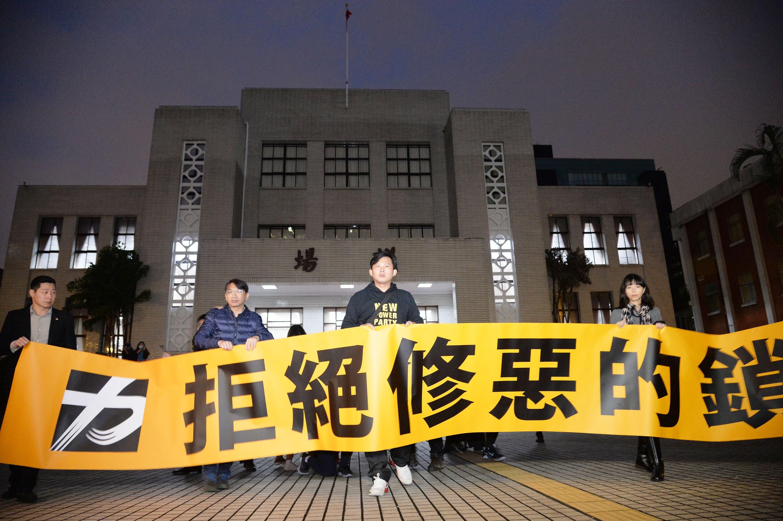 勞基法修法立院朝野協商 時力宣布退出