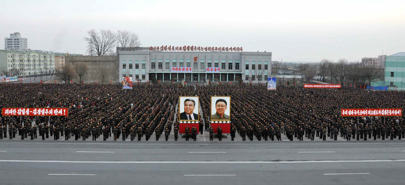 North Korea (Photo courtesy of Rodong Sinmun)