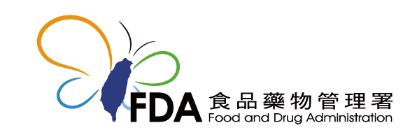 Taiwan FDA rolls out harsh new penalties for companies violating health  regulations | Taiwan News | 2018/01/09
