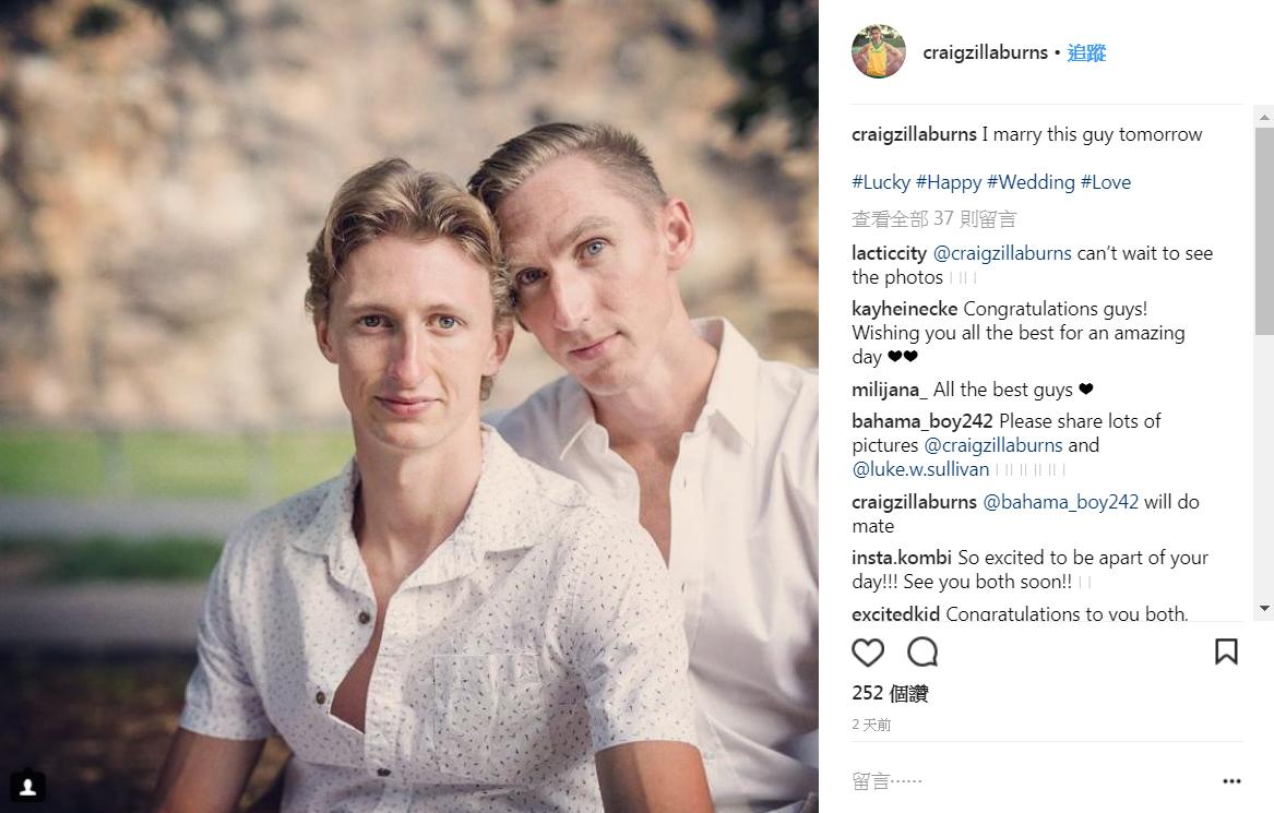 澳洲同婚法正式生效!新郎與新郎、新娘與新娘終可交換誓言