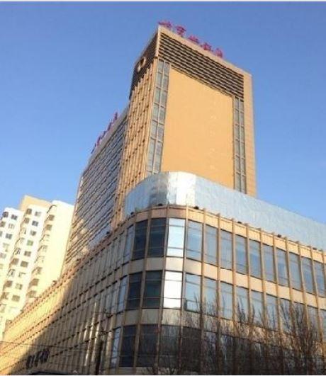 七寶山飯店(圖片來源:tripadvisor網頁)