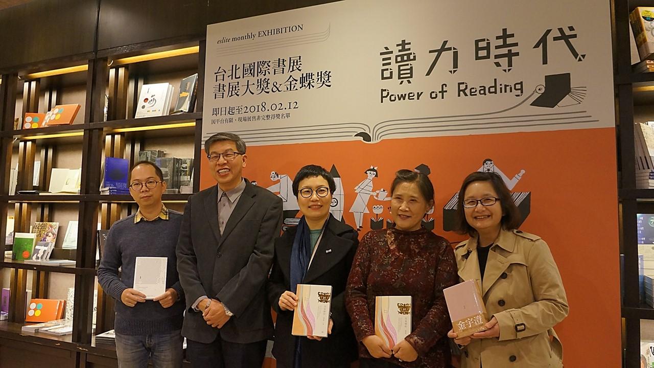 2018台北國際書展大獎 文學層級提昇