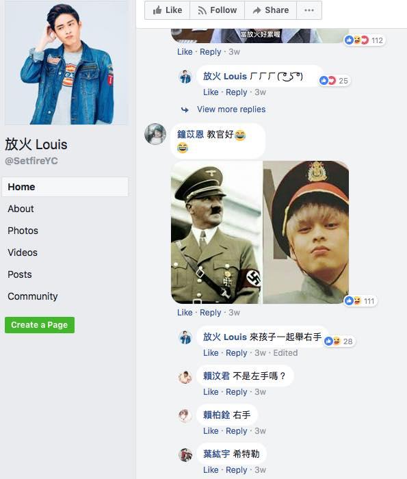 Taiwanese YouTuber apologizes for blackface and Nazi uniform
