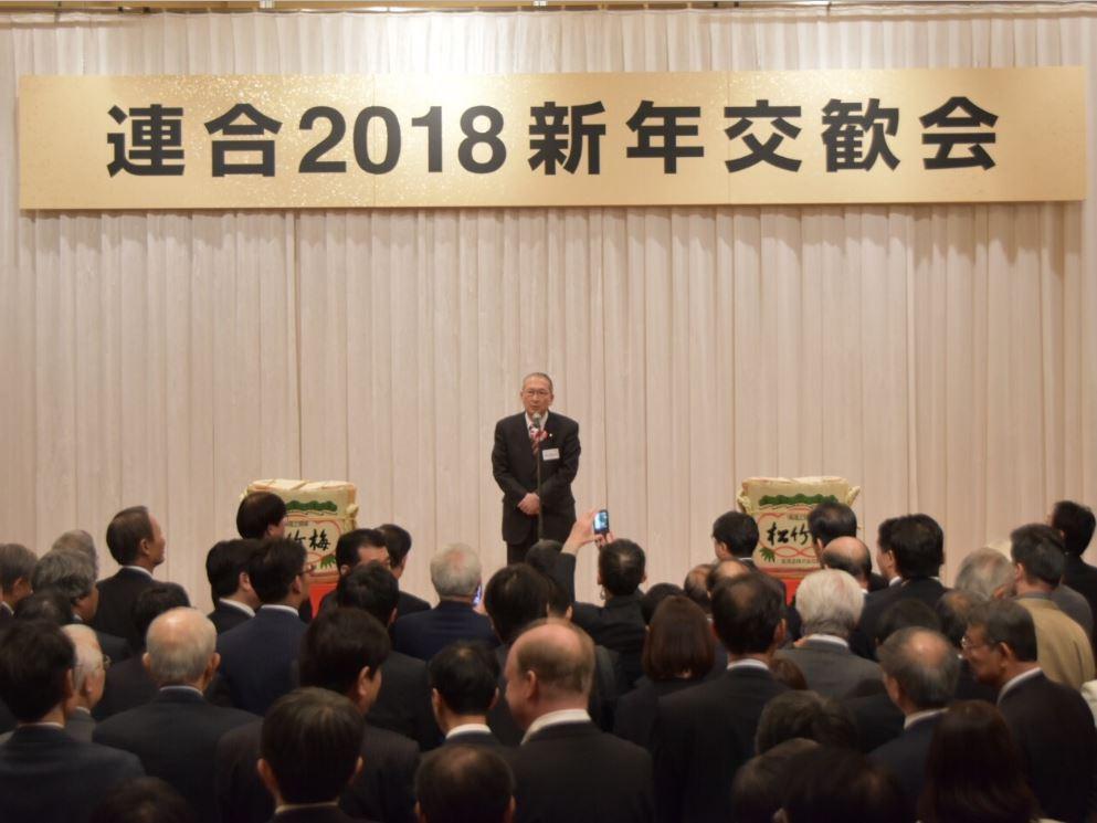 「連合」會長神津里季生在新年大會上臺演説(圖片來源:「連合」網站)