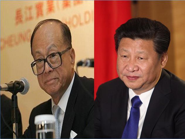 2013年中國國家主席習近平上任後,香港富豪李嘉誠不斷撤資中港,引發外界揣測。 (維基百科)