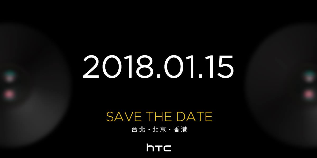 HTC U11 EYEs to be officially unveiled this January 15