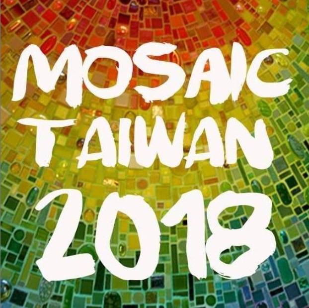 The MOFA expects this year's edition of Mosaic Taiwan, slated to run June 10-23, to continue deepening young North American professionals' understandi