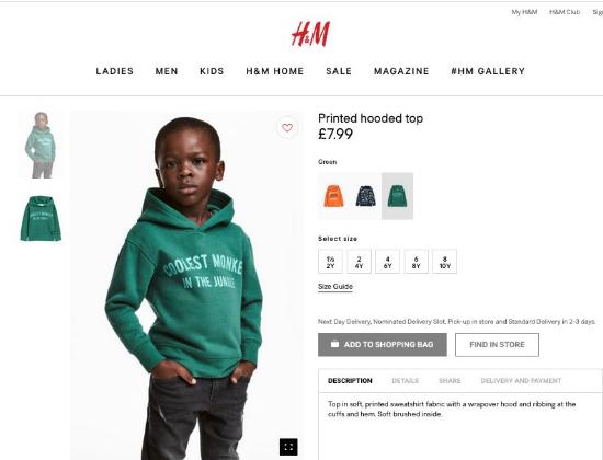 昨(13)日一群示威者衝進南非的H&M品牌服飾店大鬧,抗議H&M在廣告上表現出對黑人族裔的種族歧視。(截圖自Charles M. Blow