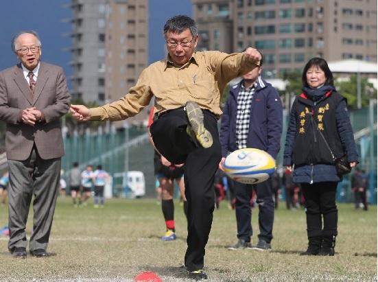 圖為台北市長柯文哲(中)13日在百齡橄欖球場出席107年台北市第一屆市長盃橄欖球聯賽,為比賽開球。中央社