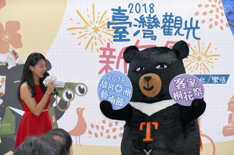 交通部觀光局今(二)日上午發布入選「2018臺灣觀光新年曆」之活動