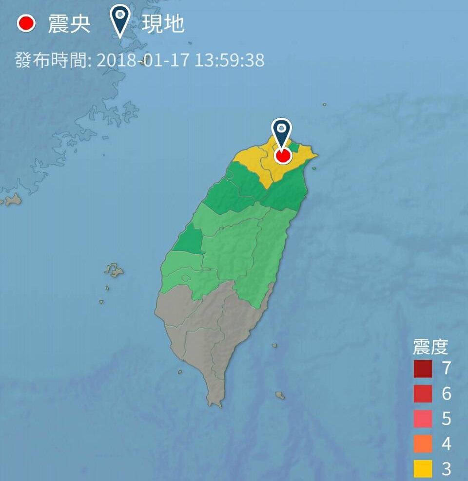5.7-Magnitude Earthquake Shook Parts of Taiwan