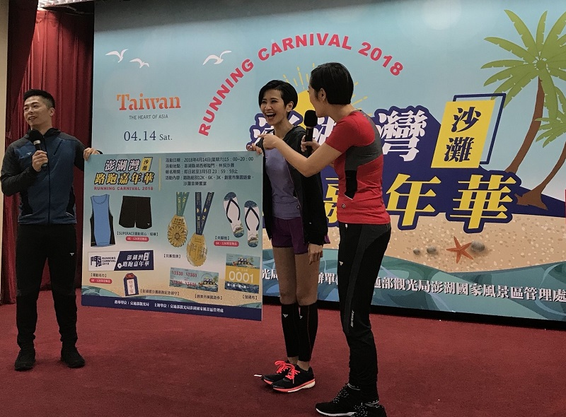 Liang and Taiwan's outstanding ultra-marathon runner Kevin Lin were invited to show their support for the event.  (photo courtesy of Tourism Bureau)