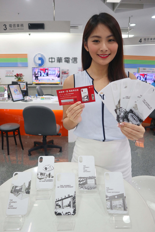 照片由中華電信提供