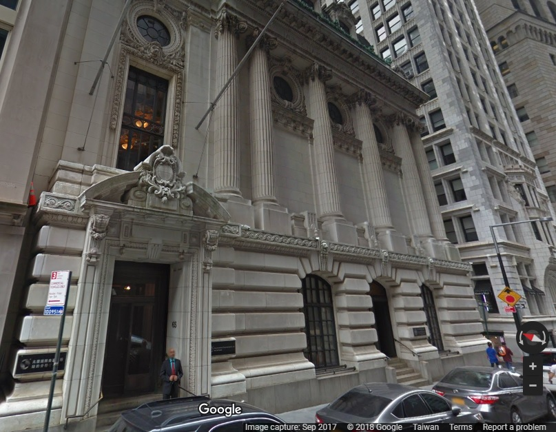 Mega Bank New York Branch  Image taken by Google Map