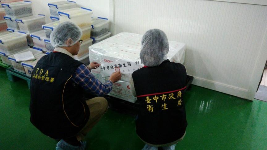 (圖片來源:台中市政府衛生局。)