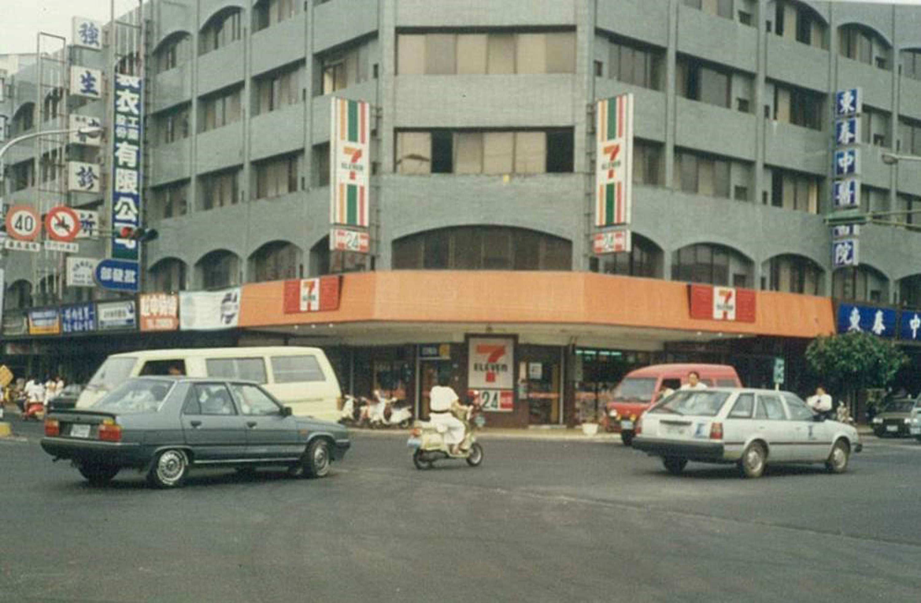 7-ELEVEN celebrates 40 in Taiwan this year.