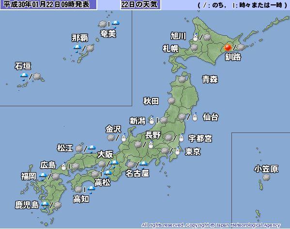 日本氣象廰公佈之今日天氣圖(圖片來源:截取自日本氣象廳網站首頁)