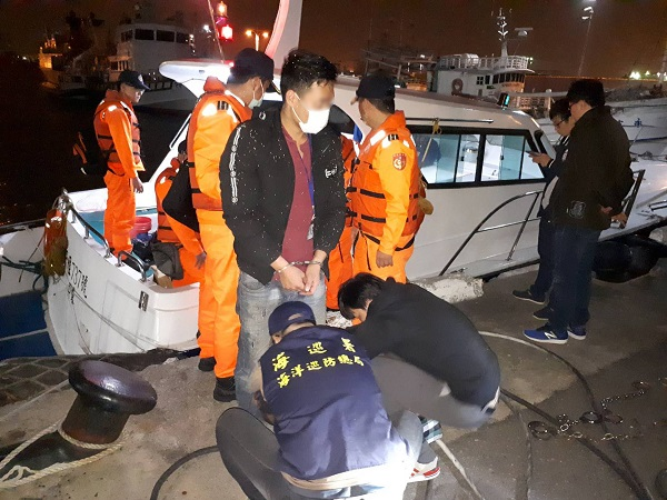 18 Vietnamese tourists coming to work illegally in Taiwan seized on yacht