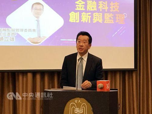 FSC Chairman Wellington Koo.