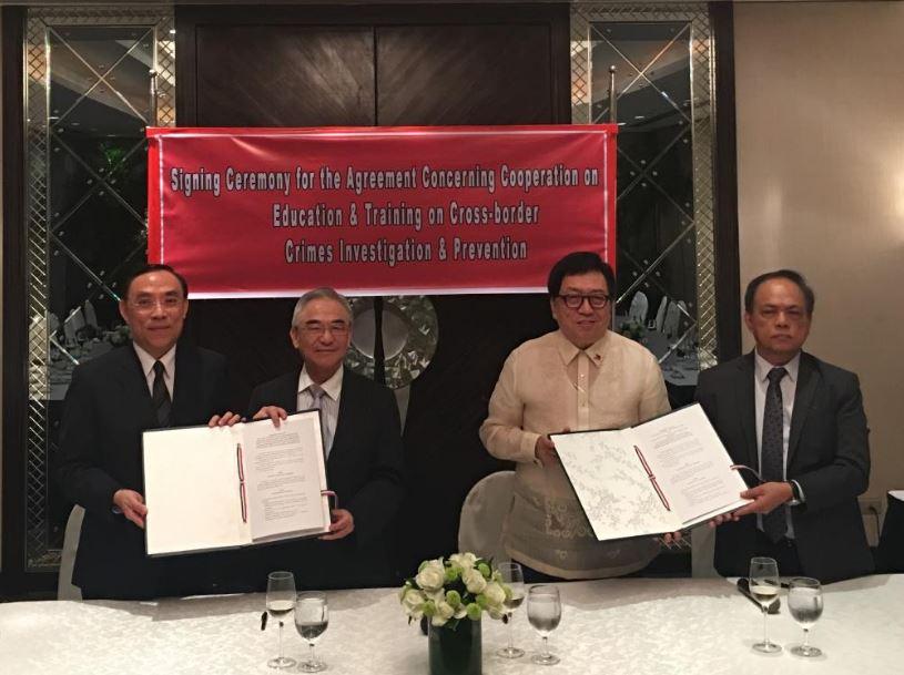 臺灣和菲律賓簽署執法人員培訓合作協議(圖片來源:翻攝自我國調查局網站)