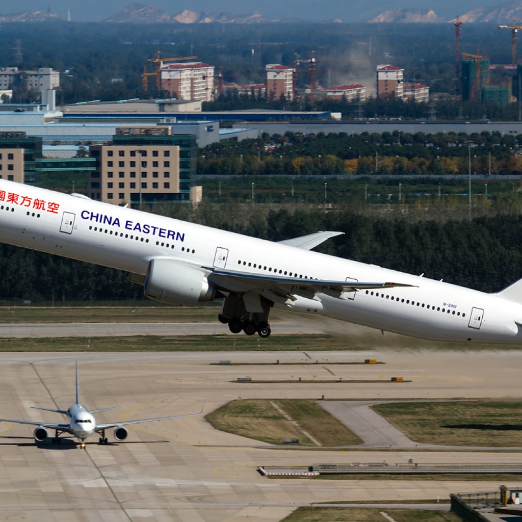 China Eastern Airlines.