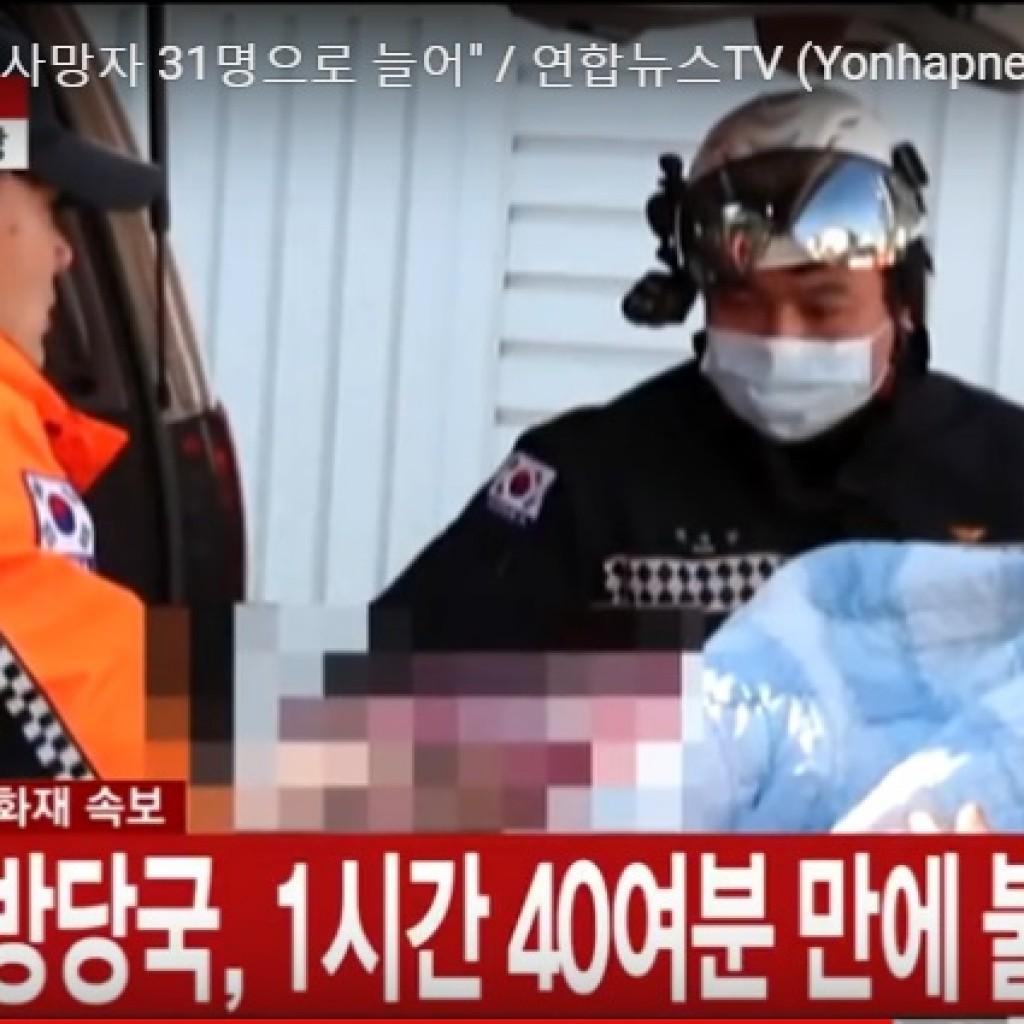 圖片翻攝自연합뉴스 TV YouTube頻道