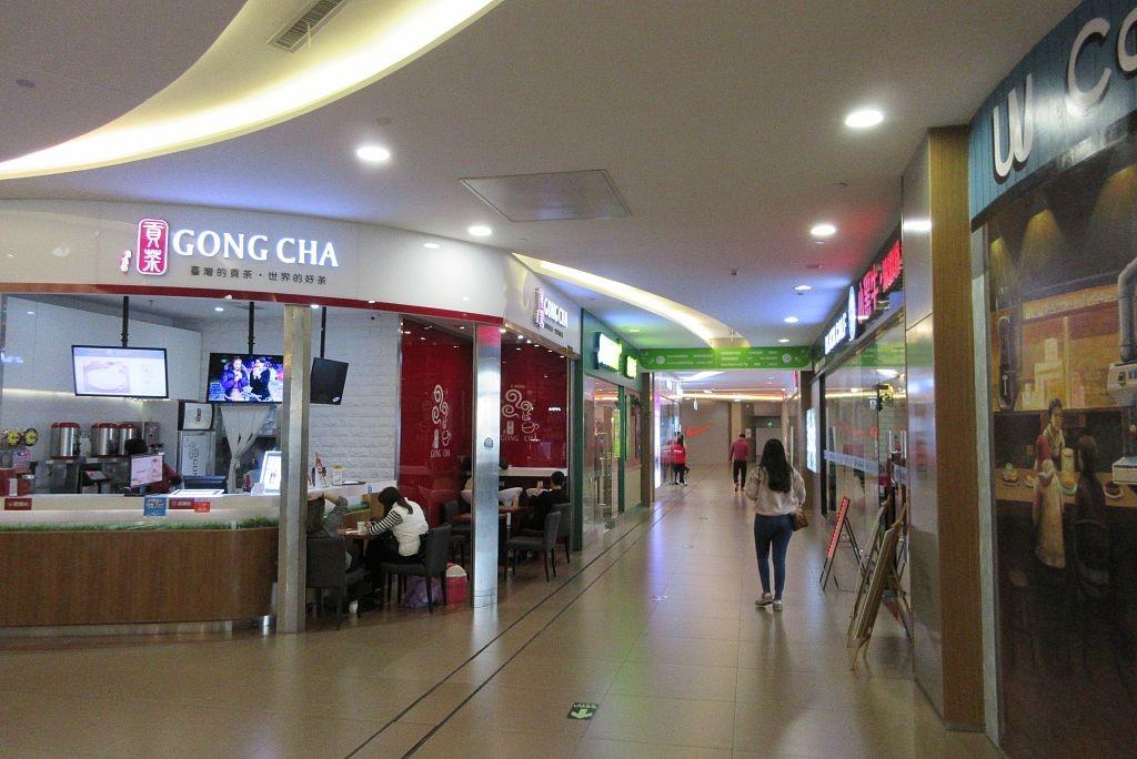 A Gong Cha branch in Shenzhen, China (photo by Henozuxj).