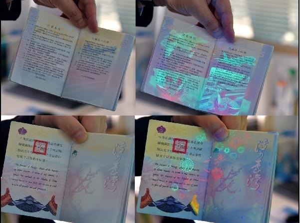 領事事務局護照行政組組長王北平說,新版第二代晶 片護照,有多達14項防偽設計。中央社