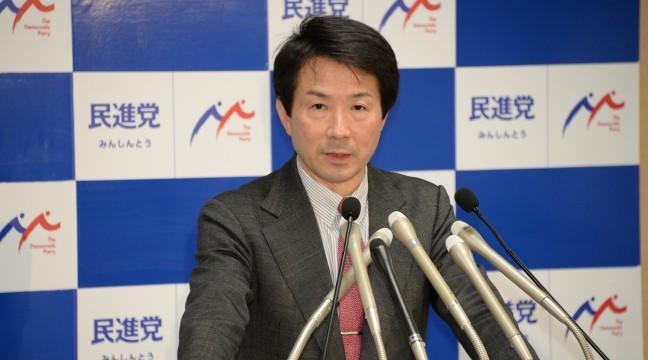 日本「民進黨」黨魁大塚耕平(圖片來源:日本「民進黨」網站)