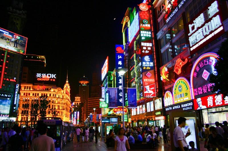 圖為江蘇南京市。