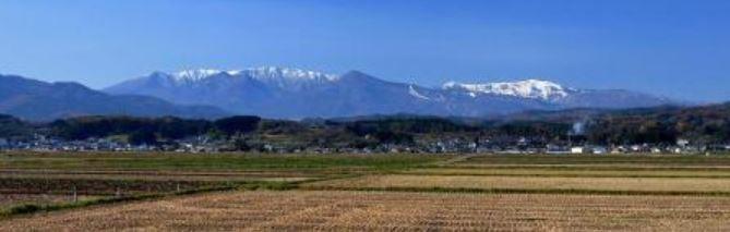 「藏王山」(圖片來源:日本氣象廳網站截取)