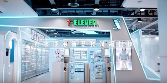 7-Eleven Taiwan opens first unmanned 'X-Store'