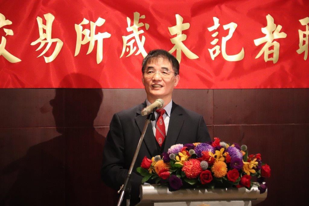 期交所董事長劉連煜於「歲末記者聯誼會」中致詞。(照片由期交所提供)