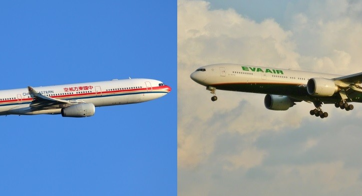 China Eastern (left), Eva Air (Right)