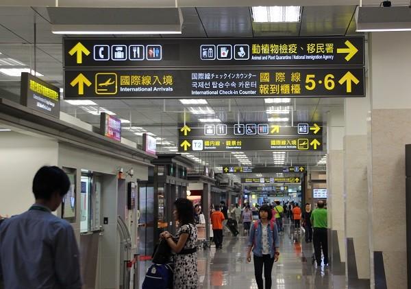 (Taiwan News Image)