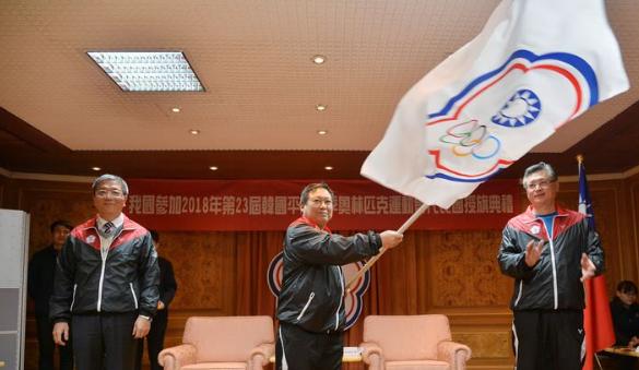 冬奧授旗典禮今日在台北舉行。 (中央社)