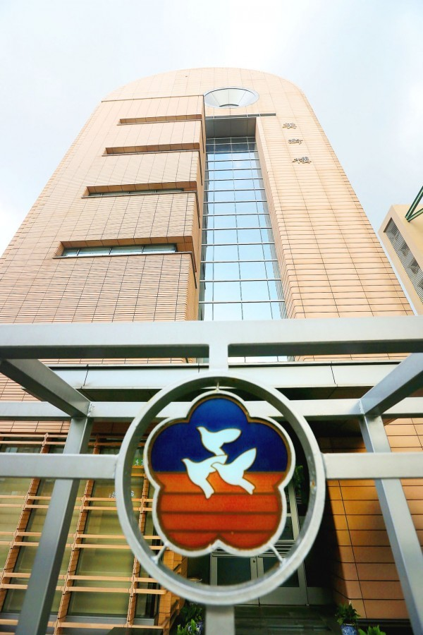 National Women's League HQ in Taipei.