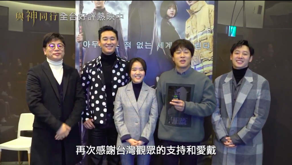 圖片來源: 采昌國際 官方 Youtube
