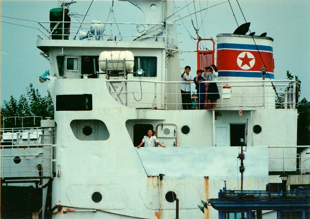 A Taiwanese merchant is accused of selling to North Korea.