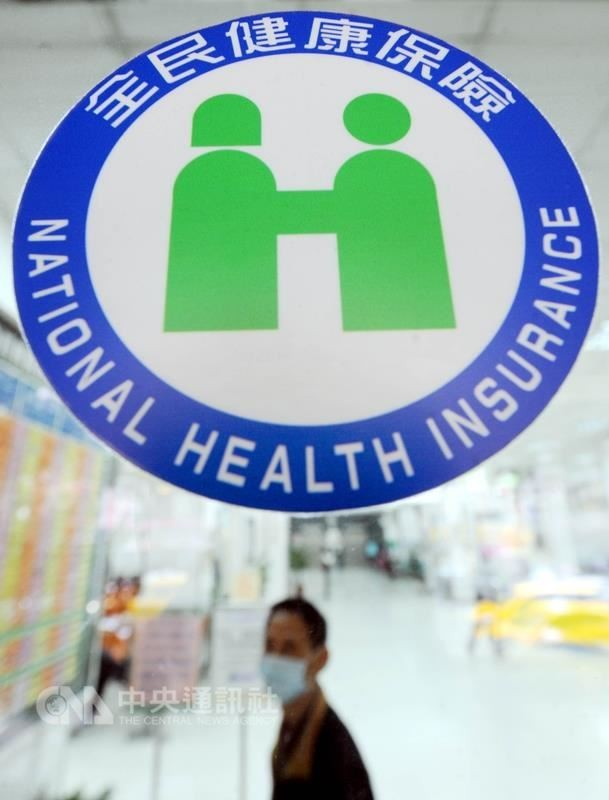Taiwan's national health insurance might become more expensive in 2021.